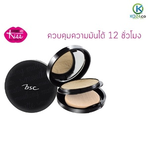 BSC Smoothing Matte Powder